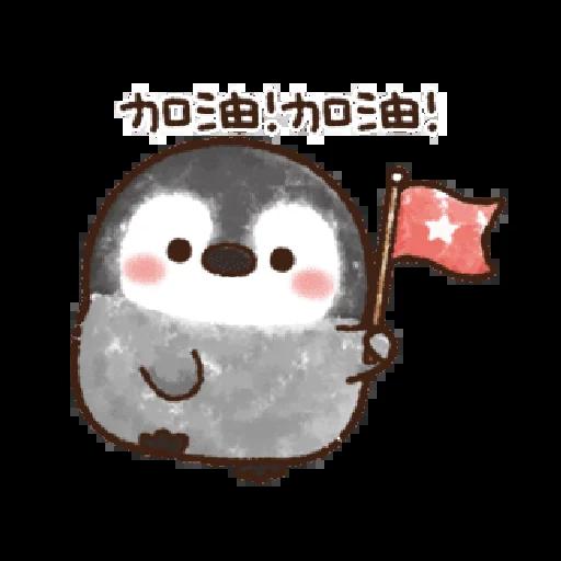 粉彩企鵝 - Sticker 11