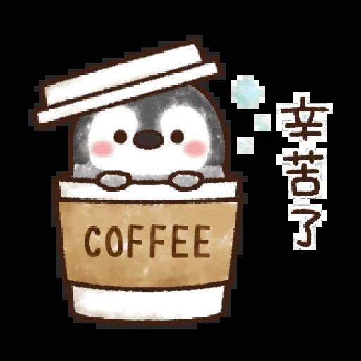 粉彩企鵝 - Sticker 3