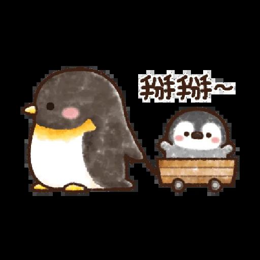 粉彩企鵝 - Sticker 24