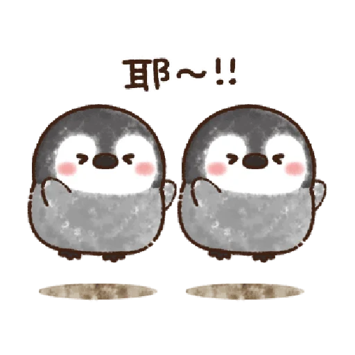 粉彩企鵝 - Sticker 17