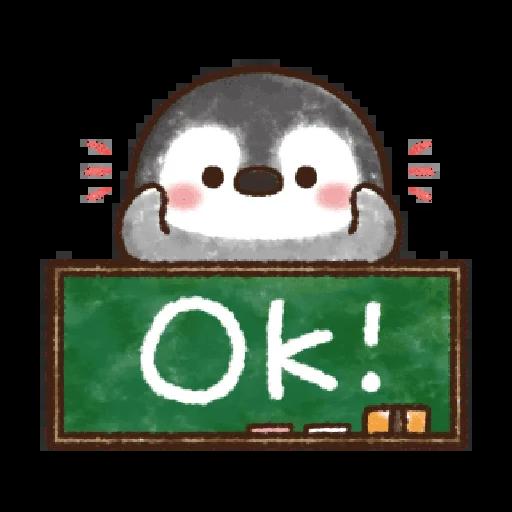 粉彩企鵝 - Sticker 8