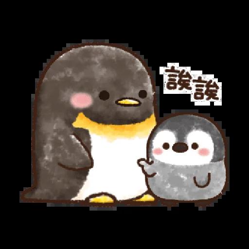 粉彩企鵝 - Sticker 23