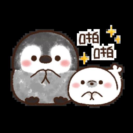 粉彩企鵝 - Sticker 6