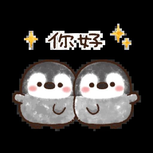 粉彩企鵝 - Sticker 2