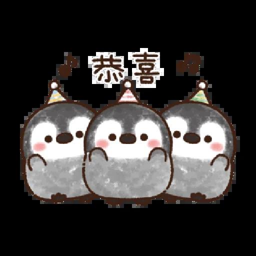 粉彩企鵝 - Sticker 13