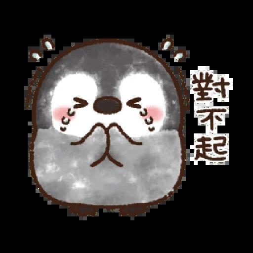 粉彩企鵝 - Sticker 7