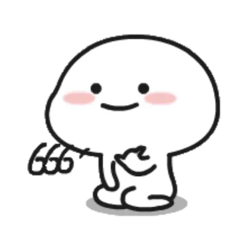 乖巧寶寶 - Sticker 28