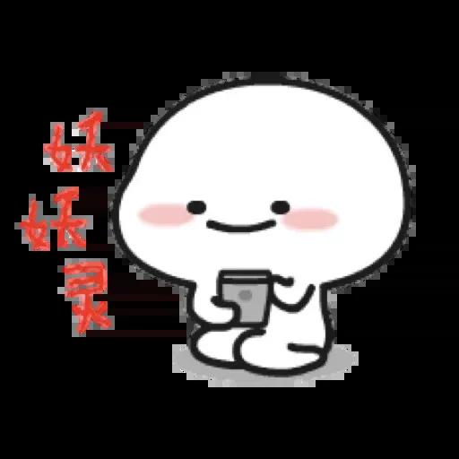 乖巧寶寶 - Sticker 30