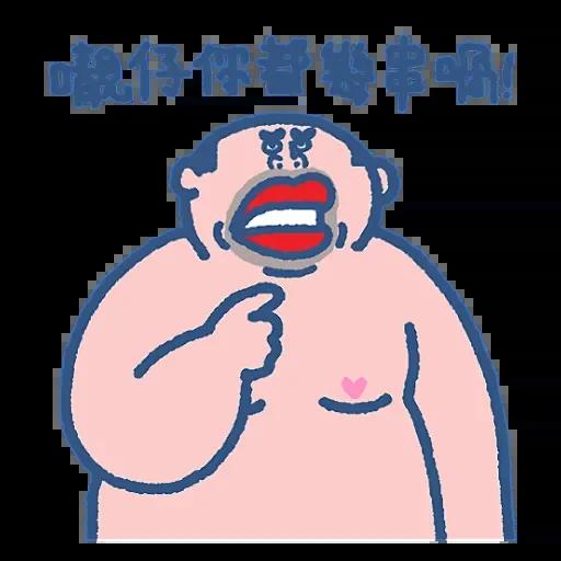 。 - Sticker 2