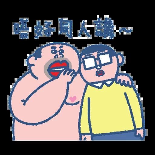 。 - Sticker 19