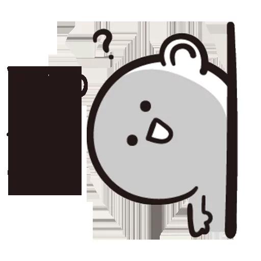 Bb2 - Sticker 2