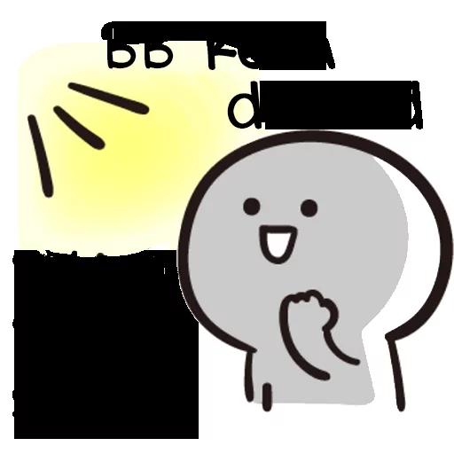 Bb2 - Sticker 7