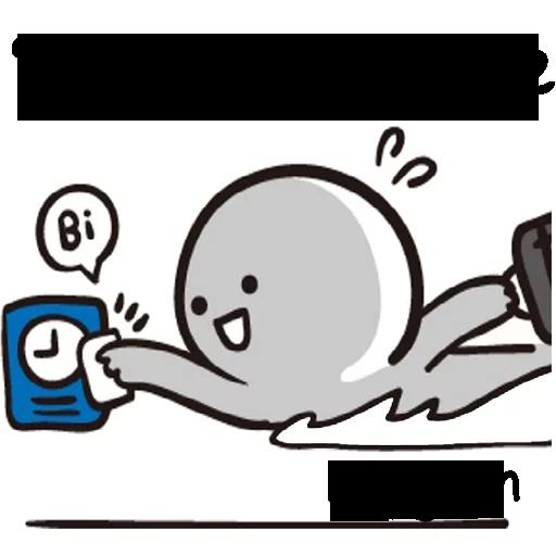 Bb2 - Sticker 22