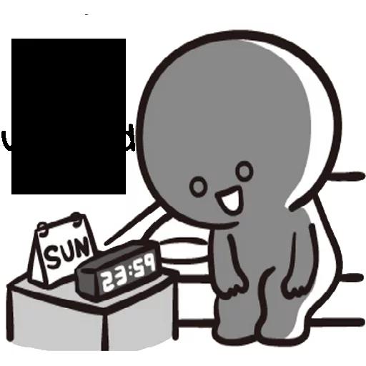 Bb2 - Sticker 13
