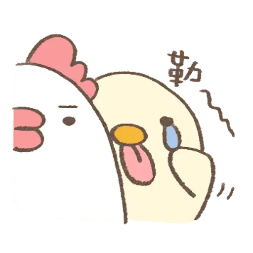 Chick - Sticker 16