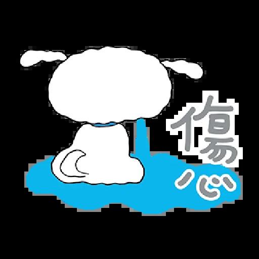 小新 - Sticker 12