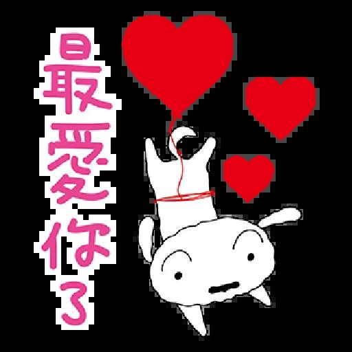 小新 - Sticker 6