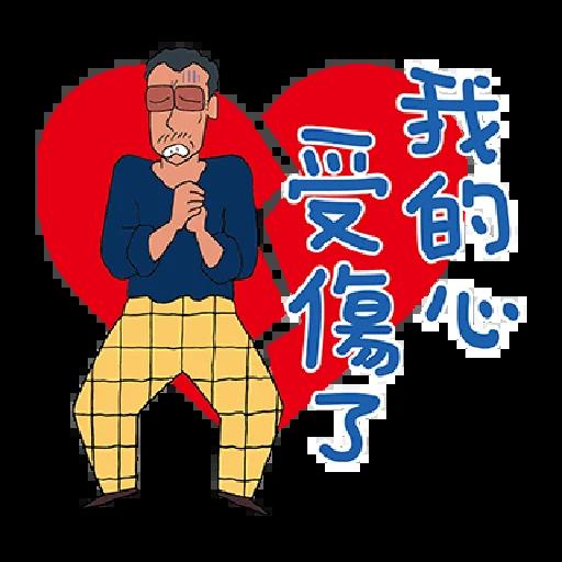 小新 - Sticker 16