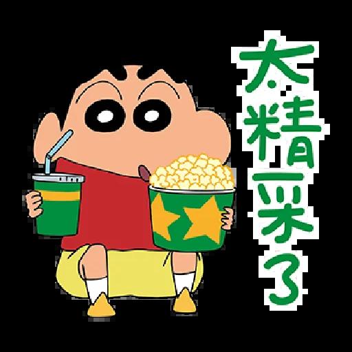 小新 - Sticker 24
