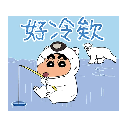 小新 - Sticker 17