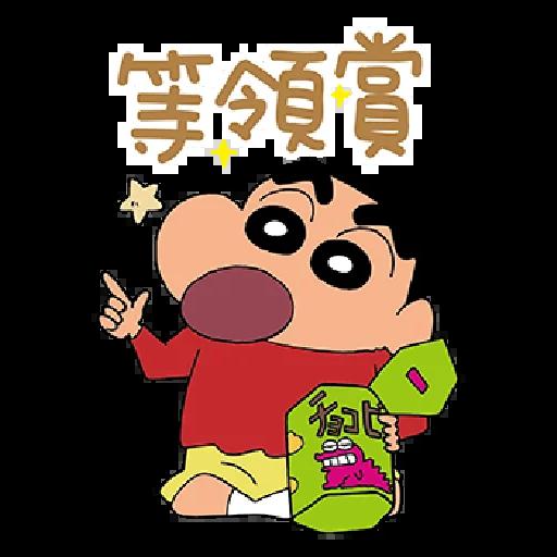 小新 - Sticker 3