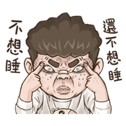 小朋友1 - Sticker 9