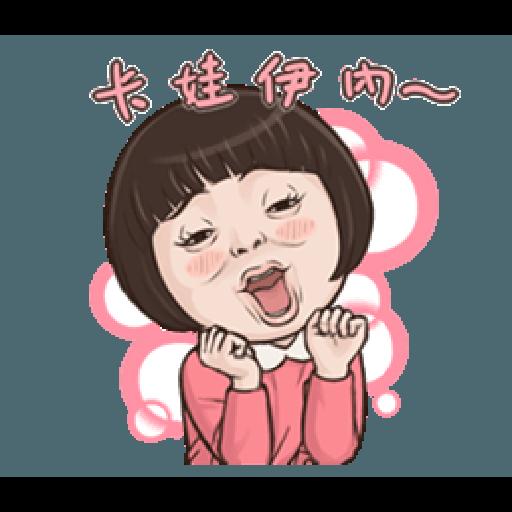 小朋友1 - Sticker 15