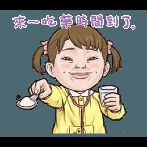 小朋友1 - Sticker 18