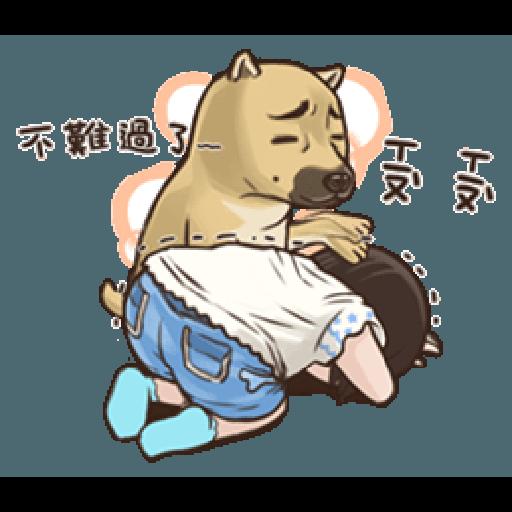 小朋友1 - Sticker 10
