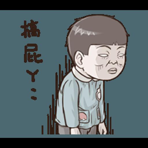 小朋友1 - Sticker 3