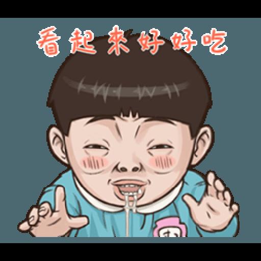 小朋友1 - Sticker 4