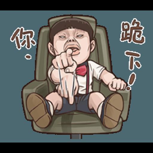 小朋友1 - Sticker 16