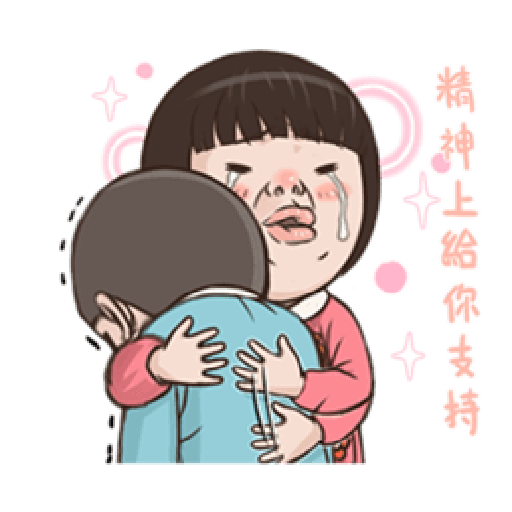 小朋友1 - Sticker 14
