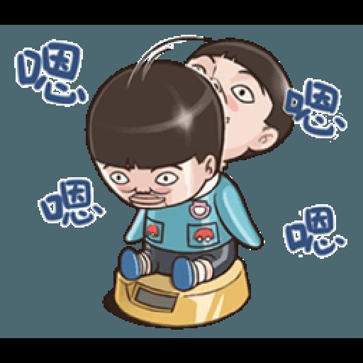 小朋友1 - Sticker 2