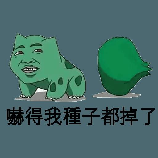 寶可夢 - Sticker 7