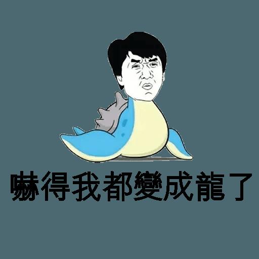 寶可夢 - Sticker 10