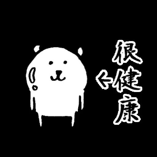 BEA - Sticker 18