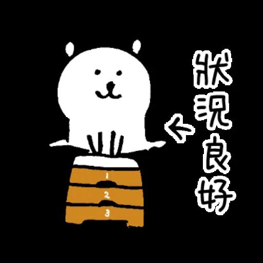 BEA - Sticker 17