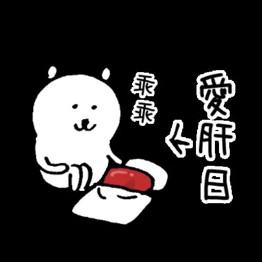 BEA - Sticker 23