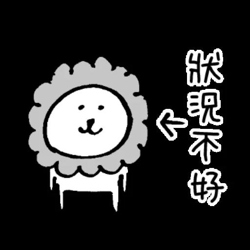 BEA - Sticker 13