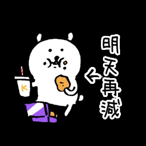 BEA - Sticker 8