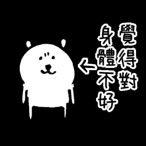 BEA - Sticker 10