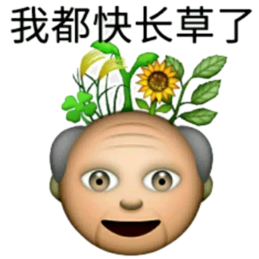 Large emoji - Sticker 22