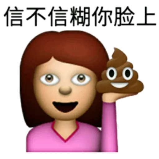 Large emoji - Sticker 24