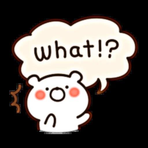 Bear Speech part 2 - Sticker 4