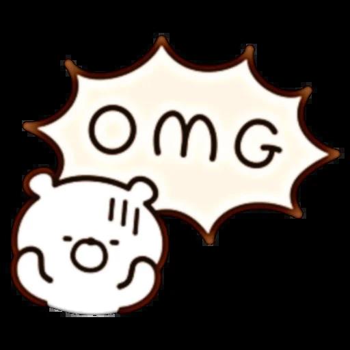 Bear Speech part 2 - Sticker 5