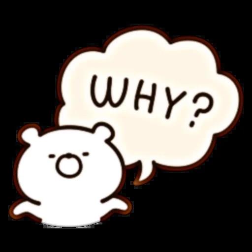 Bear Speech part 2 - Sticker 3
