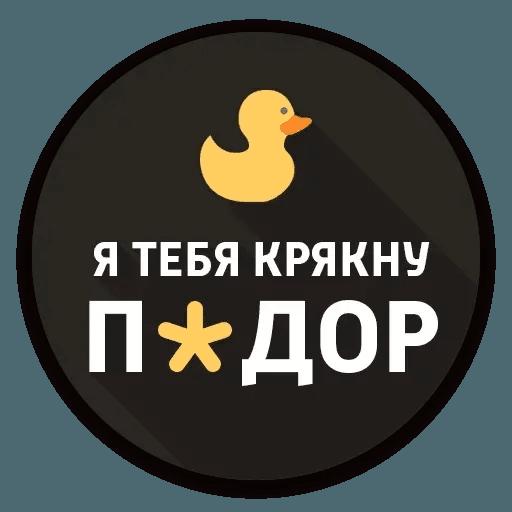 Маты - Sticker 17