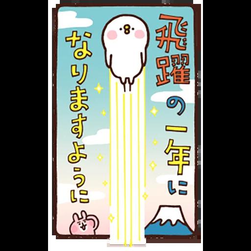 New year 3 - Sticker 17
