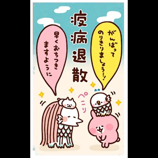 New year 3 - Tray Sticker